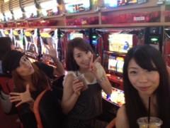 青山利恵 公式ブログ/今月のプレサス☆ 画像3