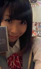 青山利恵 公式ブログ/踏みっ娘へ♪ 画像1