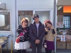青山利恵 公式ブログ/いちごがり@馥郁農園 画像2