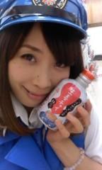 青山利恵 公式ブログ/りえポリス出動! 画像3