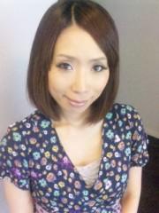 青山利恵 公式ブログ/変身→ハリーアップ! 画像2