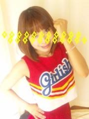 青山利恵 公式ブログ/踏みっ娘チアガール♪ 画像1