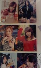 青山利恵 公式ブログ/メリー踏みスマス☆2012 画像3