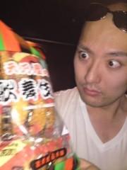 青山利恵 公式ブログ/お誕生日会・お笑い編 画像3