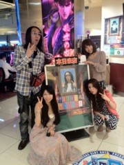 青山利恵 公式ブログ/梅雨晴れ…おかしいな 画像2