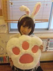 青山利恵 公式ブログ/うさぎっ娘学園 画像1