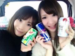 青山利恵 公式ブログ/☆山形☆ 画像3