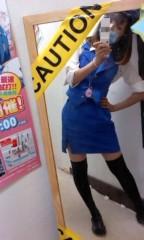 青山利恵 公式ブログ/これから 画像1