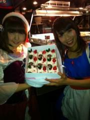 青山利恵 公式ブログ/☆メリークリスマストロベリー☆ 画像1