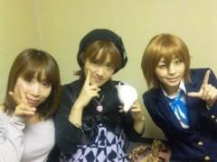 青山利恵 公式ブログ/大阪から 画像2