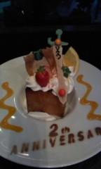 青山利恵 公式ブログ/(祝)2周年☆ルイーダの酒場・スイーツ編 画像1