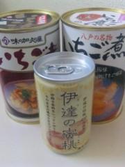 青山利恵 公式ブログ/東北みやげ 画像2