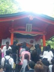 青山利恵 公式ブログ/★今年も九頭龍神社に★ 画像1