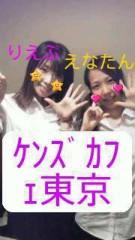 青山利恵 公式ブログ/2011-10-31 23:14:43 画像2