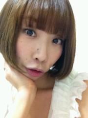 青山利恵 公式ブログ/切りすぎた( °▽°; ) 画像2