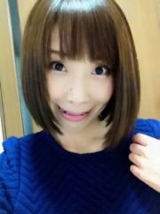 青山利恵 公式ブログ/☆住まい博☆ 画像3