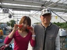 青山利恵 公式ブログ/グルメいちご館前田 画像3