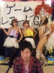 青山利恵 公式ブログ/ゲームレコードGP 画像2