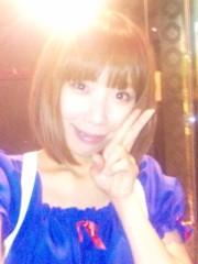 青山利恵 公式ブログ/ルイーダの酒場@ 六本木 画像1