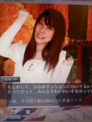 青山利恵 公式ブログ/久しぶりの踏みっ娘 画像2