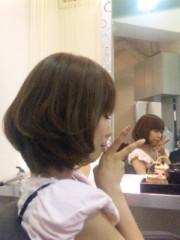 青山利恵 公式ブログ/はじめまして☆ 画像1