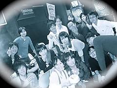 青山利恵 公式ブログ/合同birthdayparty 画像2