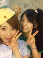 青山利恵 公式ブログ/苺祭 画像1