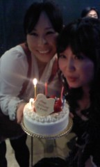 青山利恵 公式ブログ/合同birthdayparty 画像1