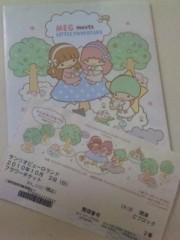青山利恵 公式ブログ/MEG Live 画像1