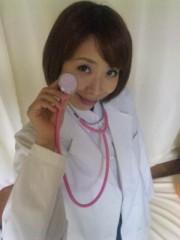 青山利恵 公式ブログ/お知らせ 画像3