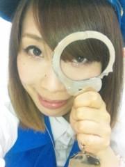 青山利恵 公式ブログ/踏みもみポリス★ 画像1