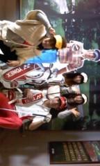 青山利恵 公式ブログ/石川遼記念館と石川不遼さん 画像2