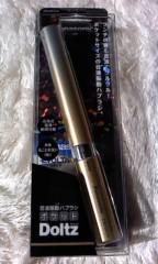 青山利恵 公式ブログ/お誕生日会3 画像3