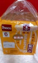 青山利恵 公式ブログ/ミルクキャラメル食パン@パスコ 画像2