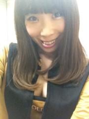 青山利恵 公式ブログ/今日はパチスロDAY★ 画像1