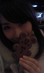 青山利恵 公式ブログ/☆ディズニーランド☆ 画像2