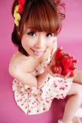 青山利恵 公式ブログ/『甘党男子スイーツ祭』ゲスト出演! 画像1