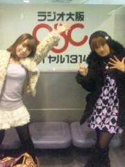 青山利恵 公式ブログ/大阪から 画像1