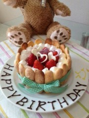 青山利恵 公式ブログ/HAPPYbirthdayケーキ 画像1