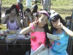 青山利恵 公式ブログ/東庄町いちご営業 画像1