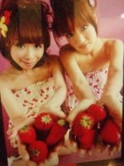 青山利恵 公式ブログ/変身→ハリーアップ! 画像3