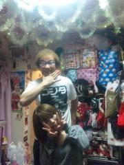 青山利恵 公式ブログ/いちごハウス 画像2
