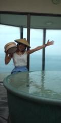 青山利恵 公式ブログ/岩盤浴 画像2