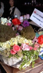青山利恵 公式ブログ/(祝)2周年☆ルイーダの酒場 画像1