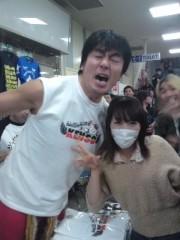 青山利恵 公式ブログ/プロレス! 画像2