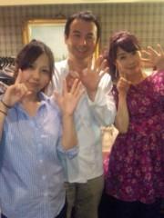 青山利恵 公式ブログ/ビューティー会 画像2