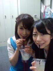 青山利恵 公式ブログ/おはようございます☆ 画像1