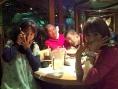 青山利恵 公式ブログ/いちごがり 画像3