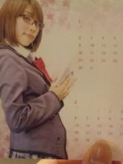 青山利恵 公式ブログ/踏みっ娘カレンダー2011 画像2