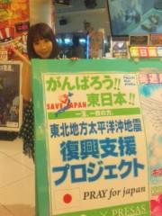 青山利恵 公式ブログ/続・アイドルカフェ 画像1
